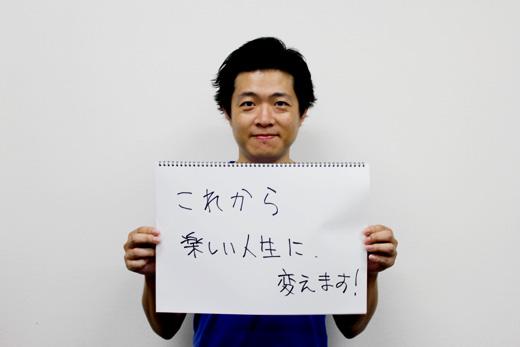 Tokyo082013_04