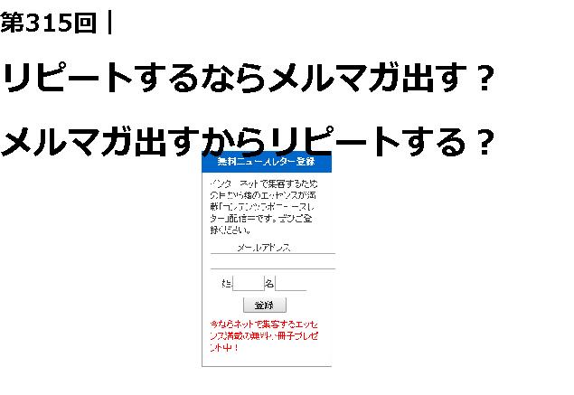 315_20150505