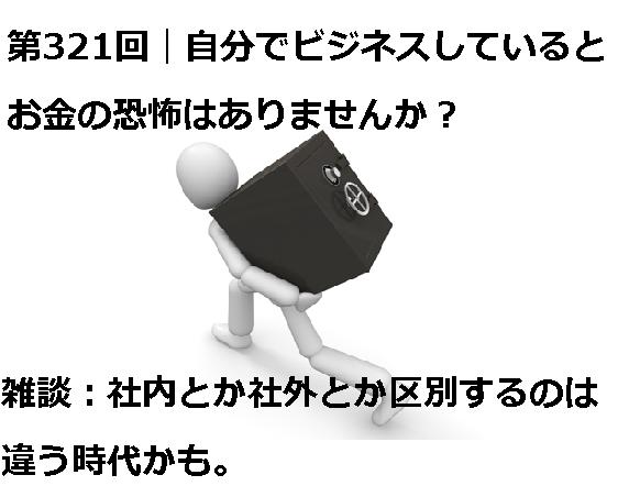 321_20150616