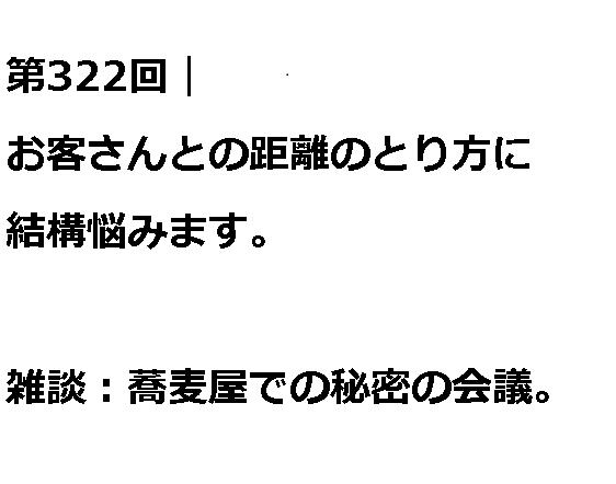 322_20150623