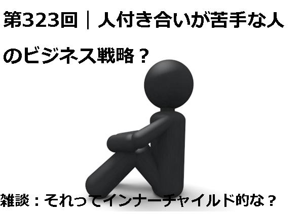 323_20150630