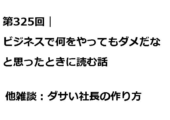 325_20150714