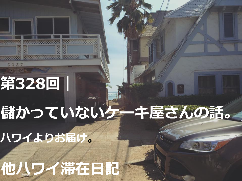 328_20150804