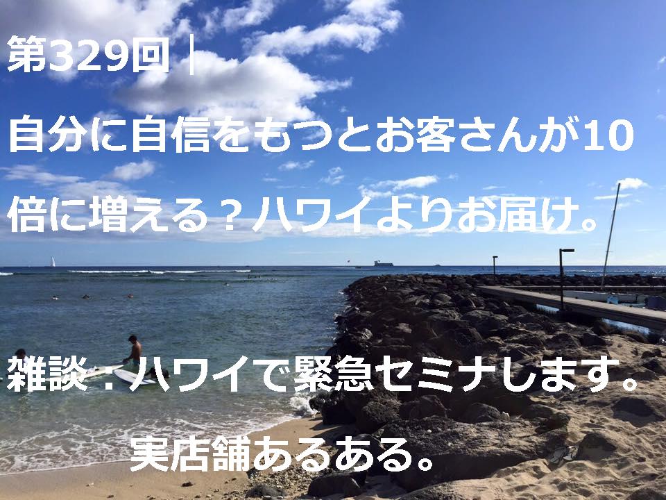 329_20150811