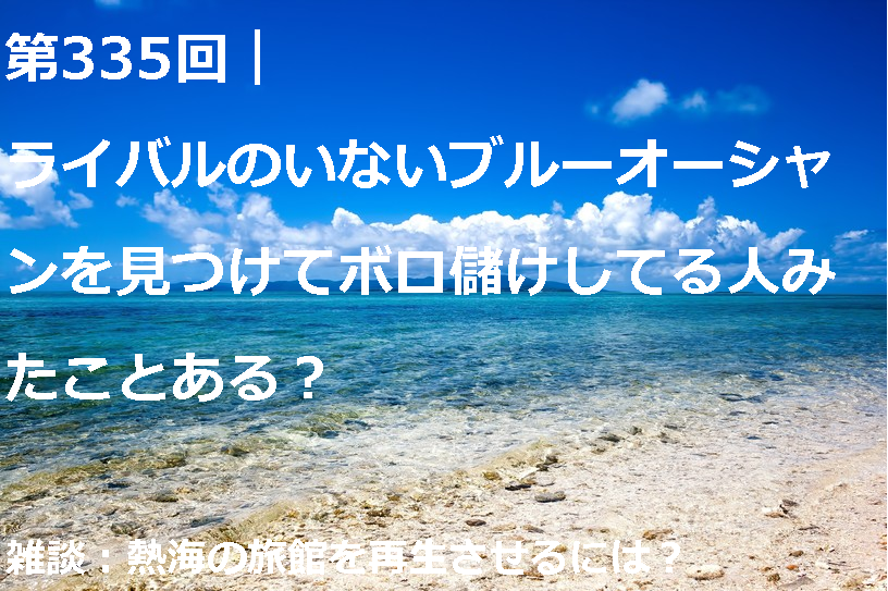 335_20150922